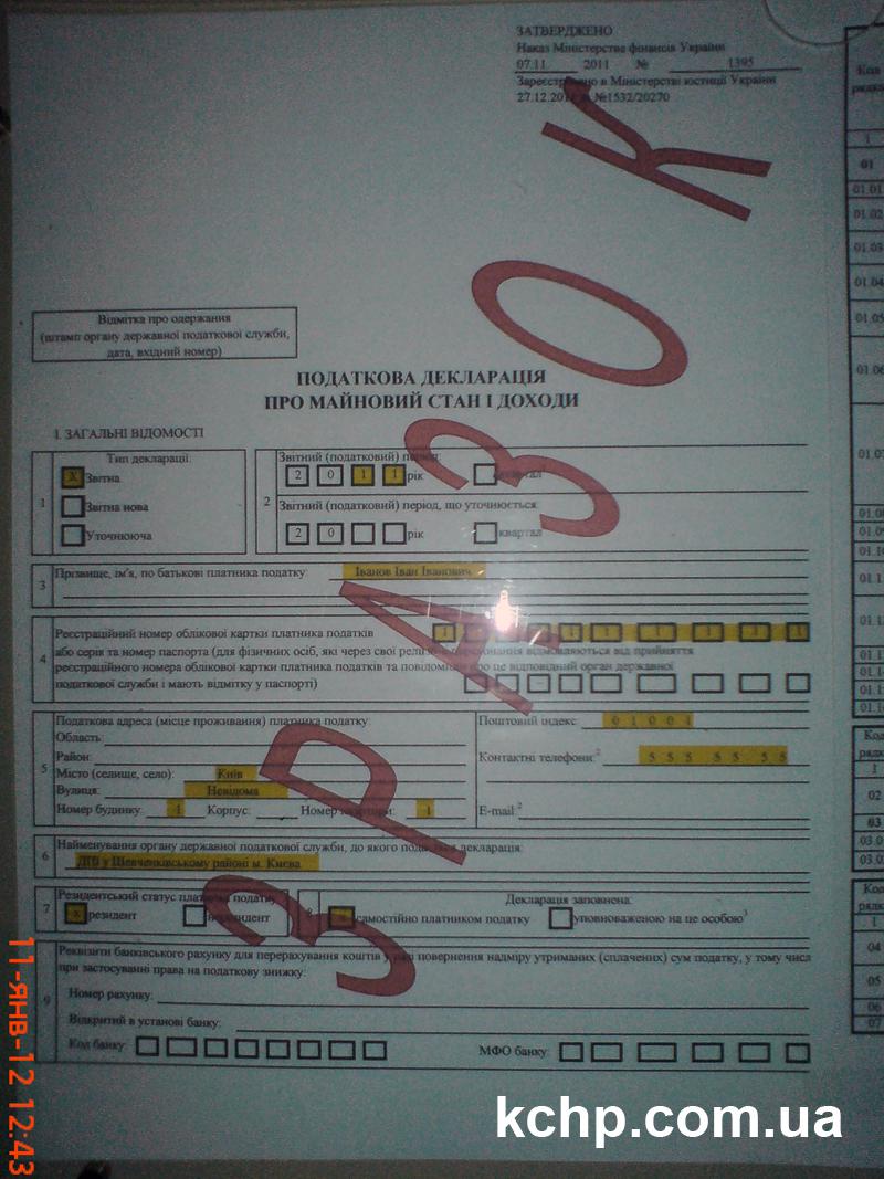 1с формы отчетности за 3 квартал 2005 год скачать: